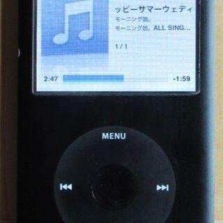 【ネット決済・配送可】Ipod 80GB