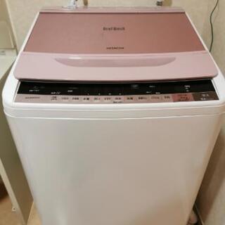 洗濯機 日立BW-7WV(7kg) 2016年製