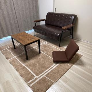 【ネット決済】【4点セット】ソファー 座椅子 テーブル ラグ