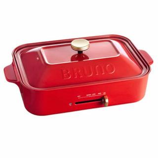 ブルーノ BOE021 レッド 未使用