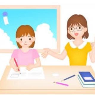 家庭教師募集!