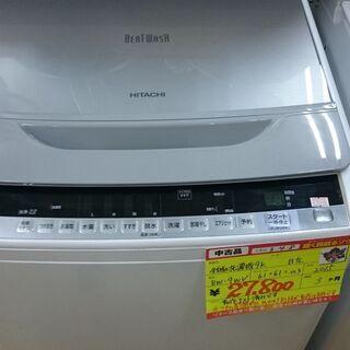 (2021.5.3 お買い上げありがとうございます)日立 全自動洗濯機9.0kg 2015年製 BW-9WV 高く買取るゾウ八幡東店の画像