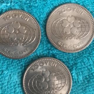 大阪万博記念 100円白銅貨 3枚セット 昭和45年(1970年...