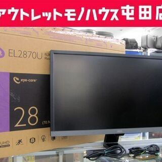 BenQ ベンキュー EL2870U 27.9型 ゲーミングモニ...
