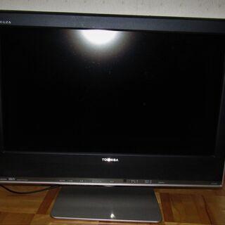 取引中東芝レグザ23型液晶テレビ