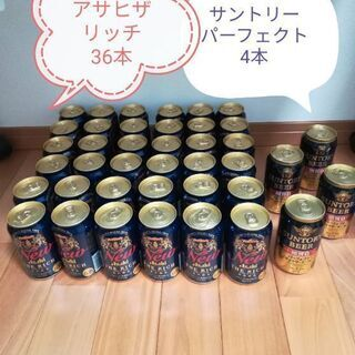 缶ビール 新品、未開封 アサヒザリッチ 350mlが36本…