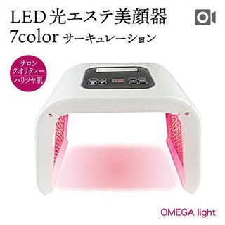 7色LEDエステ美顔器【原価3万前後】