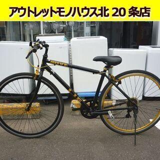 ☆クロスバイク 自転車 28インチ LIG リグ 700C 7段...
