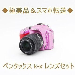 【ネット決済】◆極美品&スマホ転送◆ペンタックス k-x レンズセット
