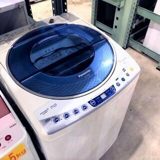 【ネット決済】全自動洗濯機 Panasonic NA-FS70H...