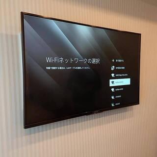 壁掛けテレビにしてみませんか。