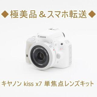【ネット決済】◆極美品&スマホ転送◆キヤノン kiss x7 単...
