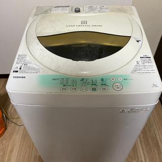 aw-705 縦型洗濯機 2013年製