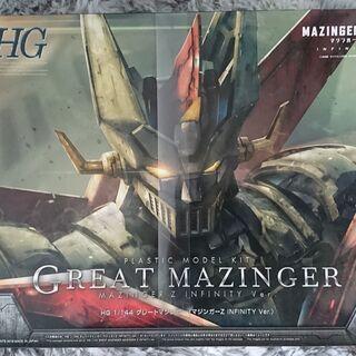 HG 1/144 グレートマジンガー