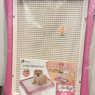 新品未使用!!リッチェル しつけ用 ステップトレー 犬用トイレ ...