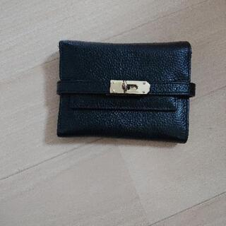 【ネット決済】財布レディース