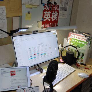 オンライン個別相談会ー変わる高校受験英語(無料)