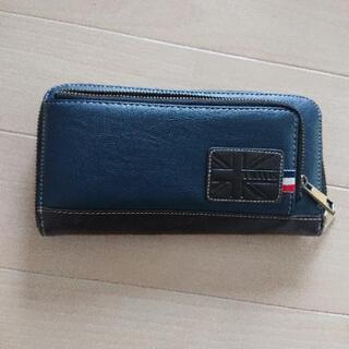 【ネット決済】メンズ財布