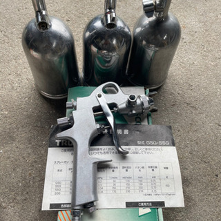 【ネット決済】TRUSCO スプレーガン重量式 GSG-13 セット
