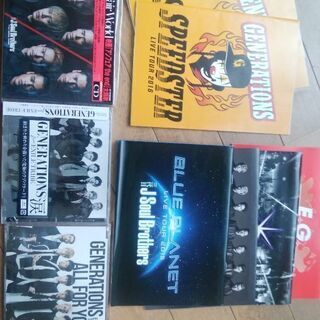 EXILE、Generations、E-girlsグッズ