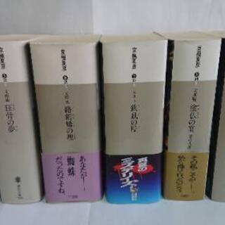 『断捨離中✨』第一弾!(文庫本②)1冊150円♪✨