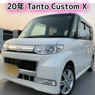 【売約済み】🔴綺麗なTanto Custom X☆2年車検付き☆...