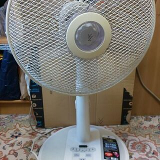 YAMAZEN 扇風機 リモコン付き 30㎝扇 YLR-TD30...