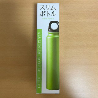 【ネット決済】スリムボトル 220ml
