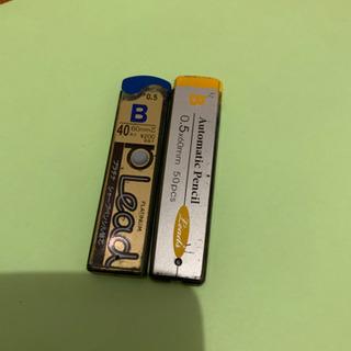 シャープペンの芯 B 0.5mm