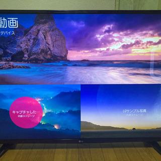 LG 49型液晶テレビ UH6100ジャンク