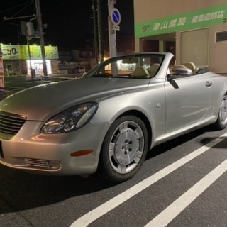 【ネット決済】車検たっぷり! ソアラ40