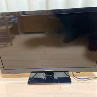 【ネット決済】液晶テレビ