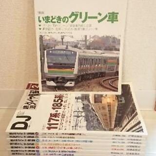鉄道ダイヤ情報 2008年セット