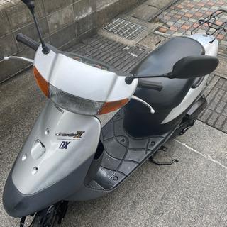 原付バイク スズキLetⅡ    (取引決まりました)
