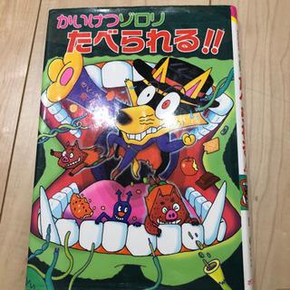 本①  1冊300円