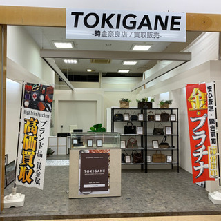 New Open!!奈良県No.1!買い取り店♪リサイクルショップ