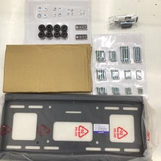 ハヤミ工産 【HAMILeX】テレビ壁掛金具 MZ521