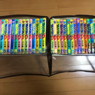 漫画 コミック 頭文字D 1〜32巻と36巻
