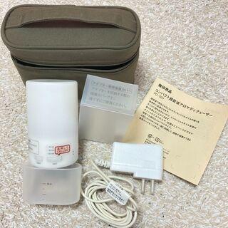 無印良品 コンパクト超音波アロマディフューザー PD-SD1