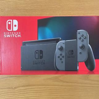 Nintendo Switch NINTENDO SWITCH ...