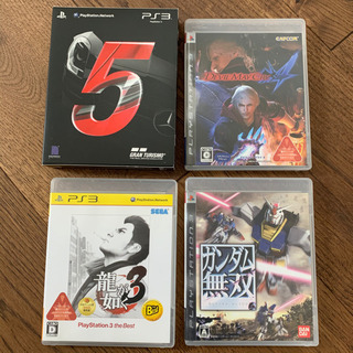 PS3  ソフト 4本セット