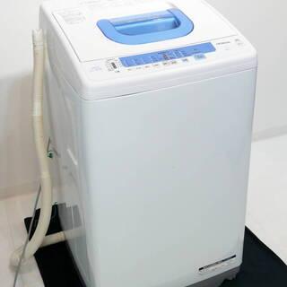 【日立/HITACHI】全自動洗濯機 7.0kg NW-T…