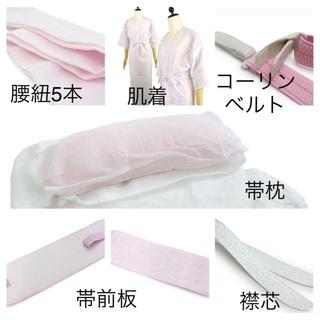 和装 着物 着付け小物 セット レンタル お貸しします。