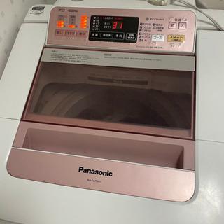 Panasonic 洗濯機 46リットル 7キロ