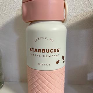 【ネット決済】STARBUCKSで購入したボトル
