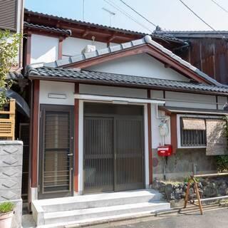 【一棟貸15万‼︎】最大8名⭐︎伏見駅徒歩6分⭐︎Wi-Fi⭐︎...