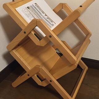 【ネット決済】木製マガジンラック