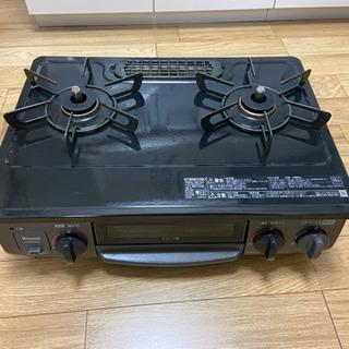 【ネット決済】ガスコンロ(リンナイ製)1年6ヶ月使用