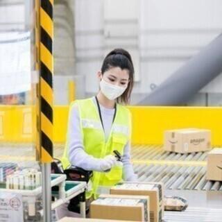 【Amazon直雇用の契約社員】仕分け・倉庫内作業スタッフを募集...
