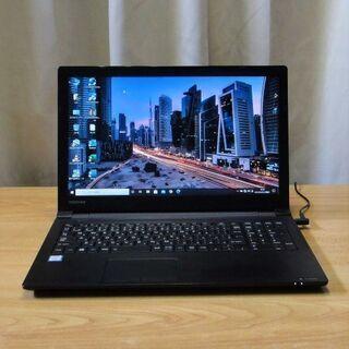 ほぼ新品 Dynabook B55/B 15.6インチ大画面 薄...